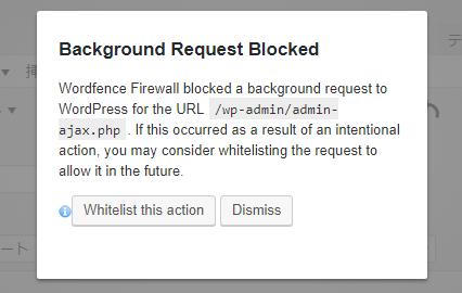 El Background Request Blocked de WordPress