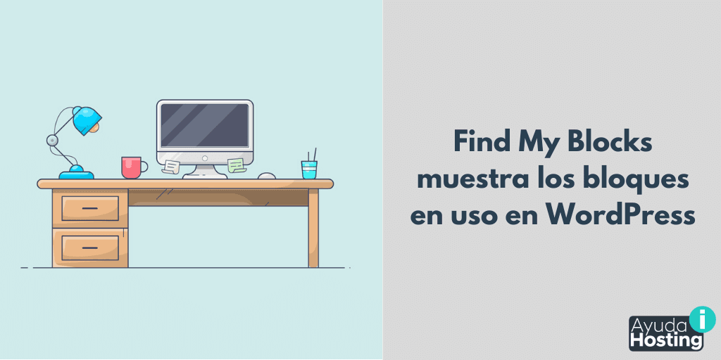 Find My Blocks muestra los bloques en uso en WordPress